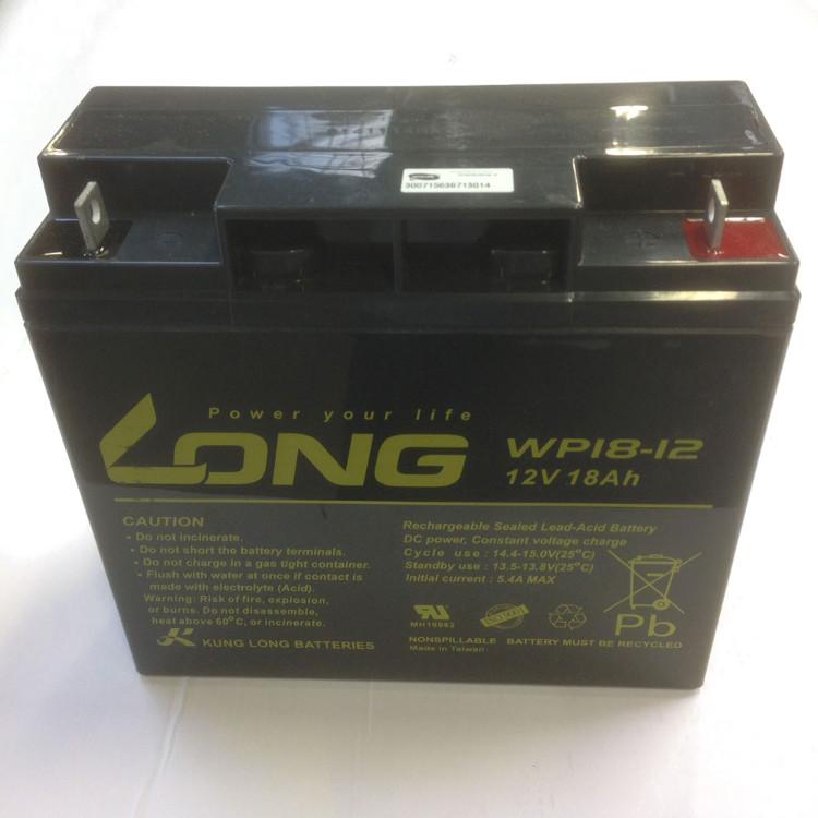 Batterie Fauteuil Roulant Invacare
