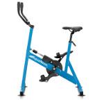 Vélo Aquabike V2