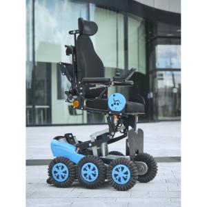 Fauteuil roulant électrique New Live Magix II (innovation)