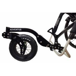 3ème roue Adventus pour fauteuil roulant manuel